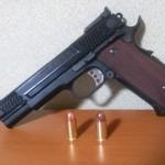 KSC M945 レビュー