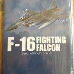 CTCシリーズF-16レビュー
